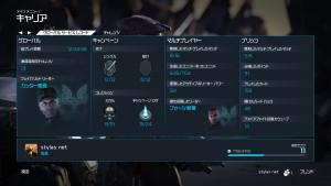 Halo-Wars-2-2017_02_22-2_45_48